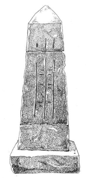obelisk3